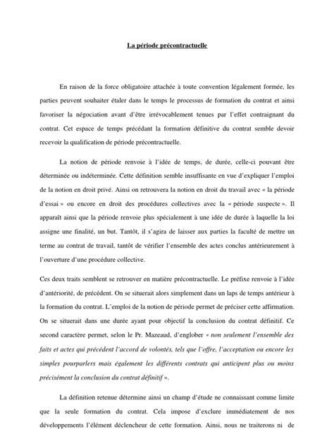 dissertation blues plan dissertation dialectique exemple blueoniodia x fc2
