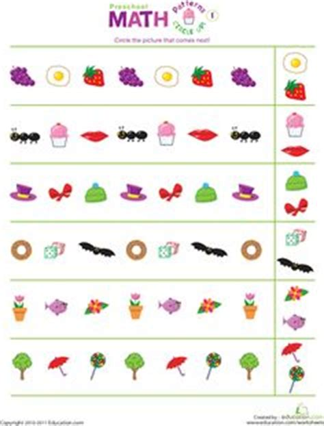 kindergarten pattern activities interactive 1000 images about racons i refor 231 escolar on pinterest
