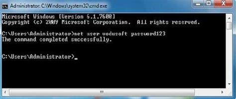 reset windows vista password using regedit how to reset your windows password in regedit at boot in