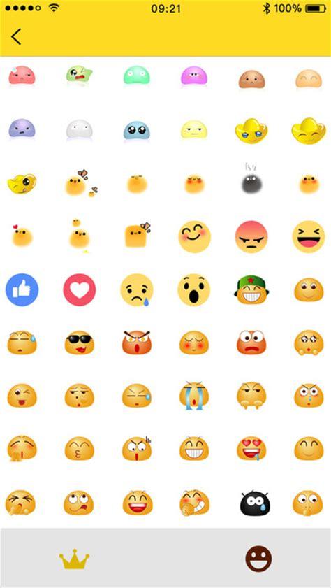 emoji editor instaemoji emoji sticker photo editor app download