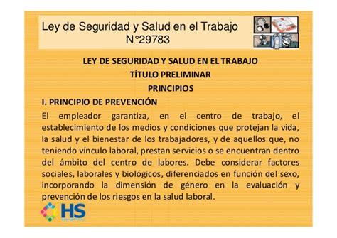 ley del trabajo en venezuela y la seguridad y salud laboral hs sso 02 ley n29783 ley de la seguridad y salud en el trabajo