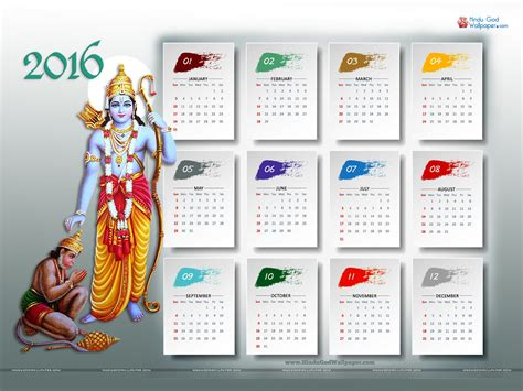 Calendar 2018 Interactive Interactive Calendar Wallpaper 2016 For Desktop