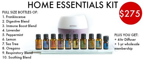 house essentials how to order essential oils