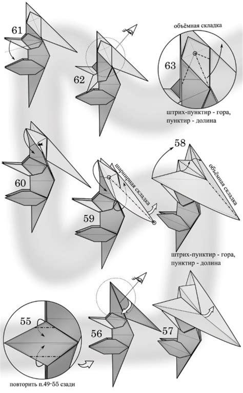 Origami Synonym - origami school of masters pdf