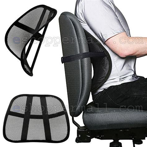 cool mesh  lumbar support vent cushion car office chair truck seat black ebay