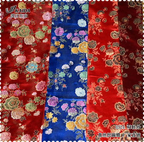 Beautiful Quilt Fabric by Buy Wholesale Faced Quilted Fabric From