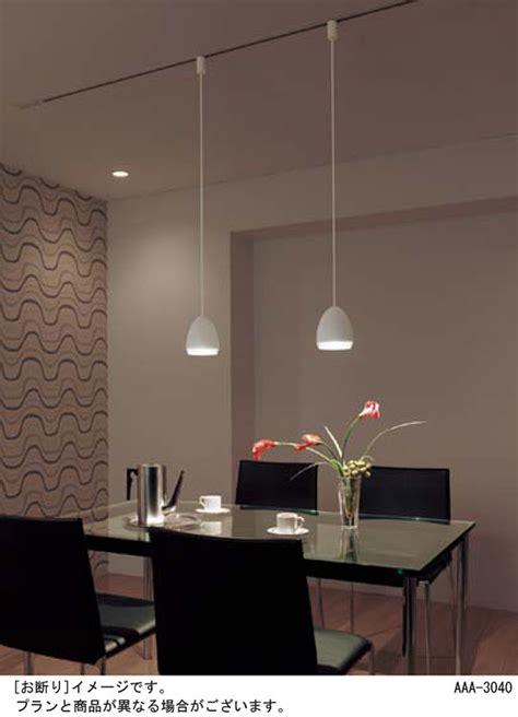 Jp Light panasonic ledペンダントライト lgb10827le1 商品紹介 照明器具の通信販売 インテリア照明の通販 ライトスタイル