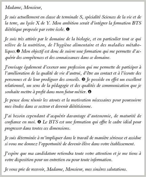 Lettre De Candidature Ecole Bts ppt lettre de motivation cinema audiovisuel