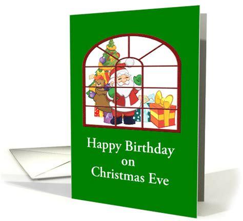 images of christmas eve birthday birthday on christmas eve santa and bag of toys custom