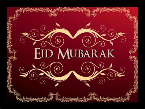 Eid Ul Adha Card Templates by Eid Ul Adha Gioved 236 24 Settembre 2015 Sufiway Eu