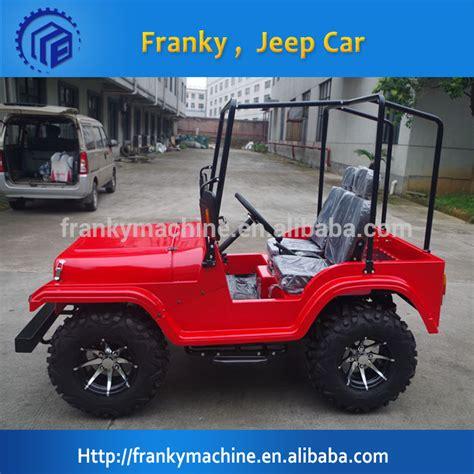 japanese jeep 熱い販売の110ccミニジープウィリス atv 製品id 60555381794 japanese alibaba com