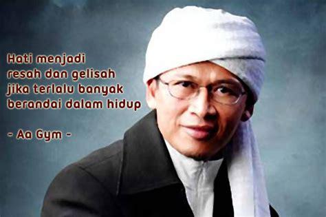 kata kata bijak islami sebagai pembimbing kehidupan