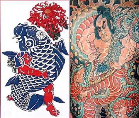 yakuza tattoo in deutschland beauty will save viola beauty in everything