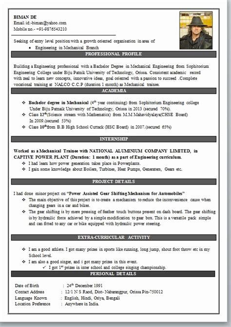 Resume Format For Civil Engineer Fresher Doc sle resume format for civil engineer fresher resume template easy http www