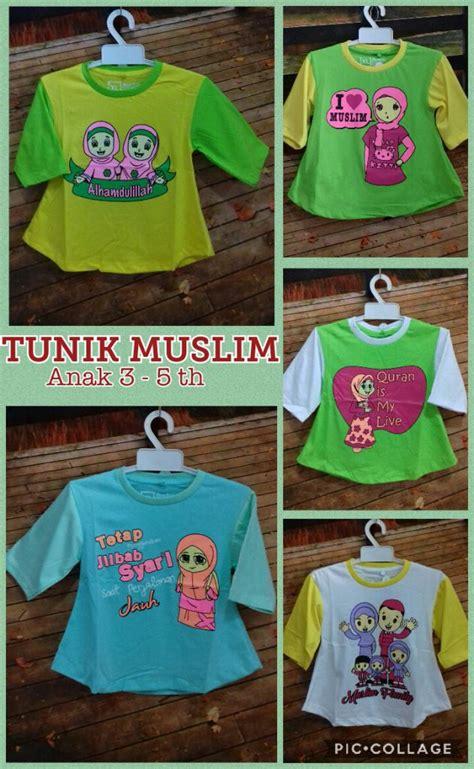 5758 Kaos I M A Lawyer Jumbo Size produsen kaos muslim anak terbaru murah surabaya 20ribuan peluang usaha grosir baju anak