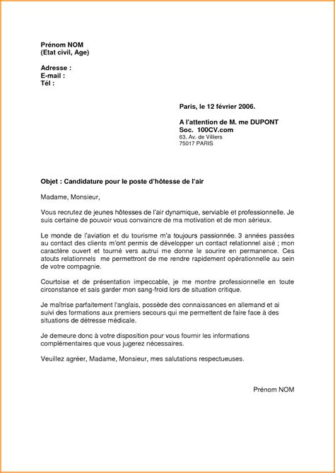 Exemple Lettre De Motivation Hotesse 9 Lettre De Motivation Hotesse De L Air Format Lettre