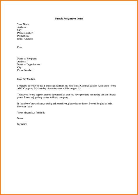 resignation letter type apartment rental agreement template word format of a purchase order