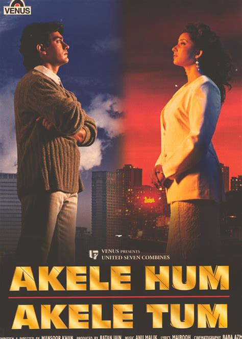 film india hum tum bollywood ish blog akele hum akele tum