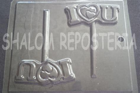 moldes para paletas de chocolate mexico molde paletas chocolate san valentin 66 letras 1 love
