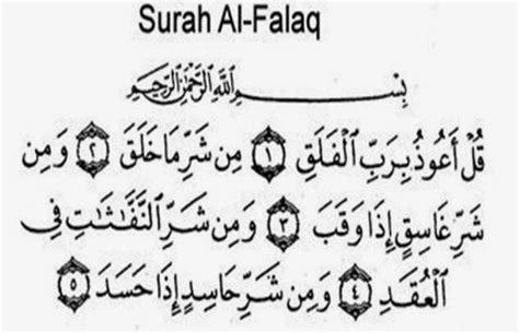 Al Falaq surah al falaq pictures to pin on pinsdaddy