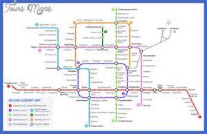 Beijing Subway Map 2015 by Beijing Subway Map Map Travel Holiday Vacations