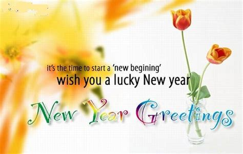 new year lucky message happy new year 2016 greetings