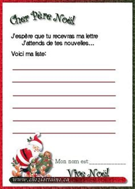 Letter To Santa Template French | 1000 images about lettre au pere noel on pinterest