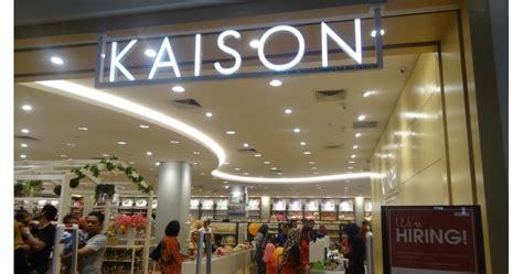 kaison wallpaper shah alam me as mrsenoxis shopping di kaison setia city mall