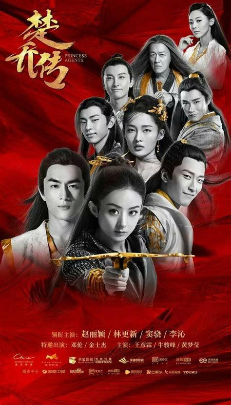 dramacool ruler master of the mask bride of the water god eng sub 2017 korean drama watch