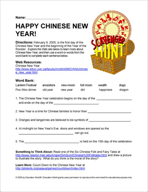 education world scavenger hunt new year