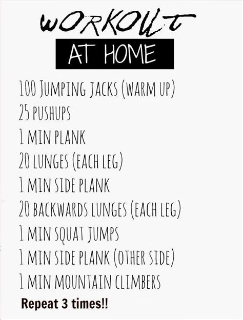 workout at home weight loss motivation and tips
