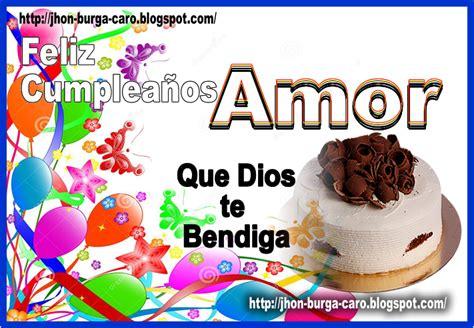 imagenes de feliz cumpleaños amor animadas feliz cumplea 209 os amor tarjetitass com