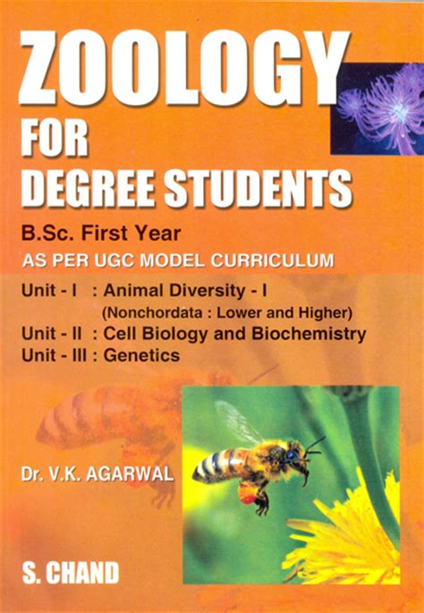 at 1 000 degrees a novel books zoology for degree students b sc i year by v k agarwal