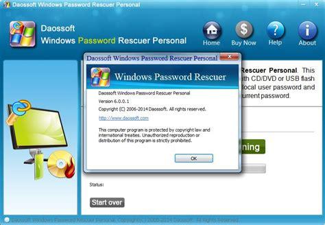 reset windows password v1 90 rar archive password remover v1 0 4 tex