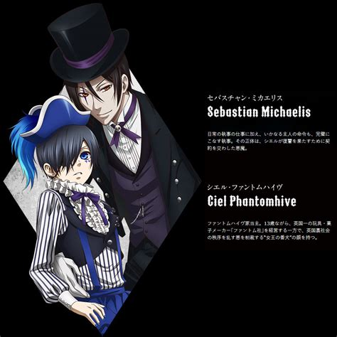black butler book of circus new black butler book of circus visual opening ending