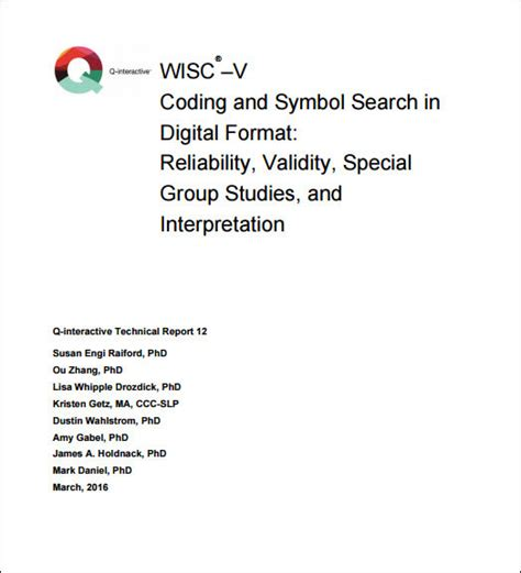 Wisc Simple Search Symbol Search Wisc