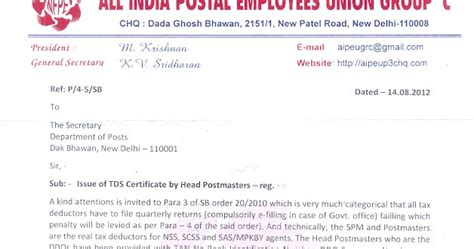 Tds Certificate Issue Letter Format Aipeu Gr C Bhubaneswar Odisha Issue Of Tds Certificate By Postmasters Reg