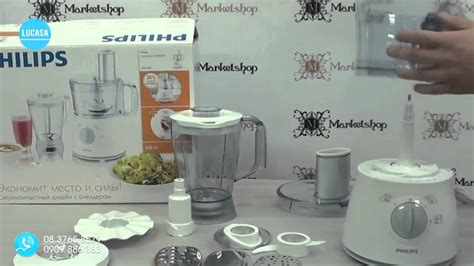 Philips Food Processor Hr7627 Limited philips hr 7627