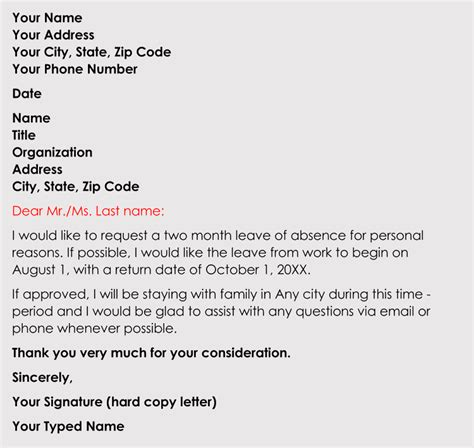 how to write a leave of absence request letter with exles