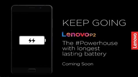 Exclusive Calculator Gaxio Gx5500 4gb lenovo p2 with 5100 mah battery and 4gb ram to launch on january 11 as flipkart exclusive the