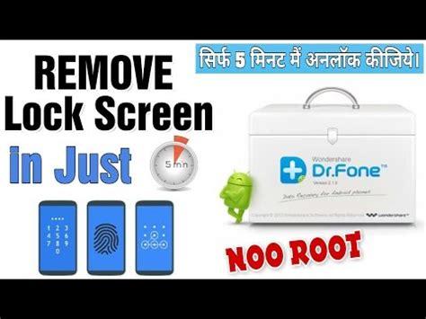 android screen lock removal remove screen lock pin remove android lockscreen buzzpls com