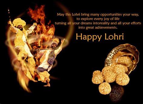happy lohri images happy lohri images gif hd wallpapers 3d photos pics