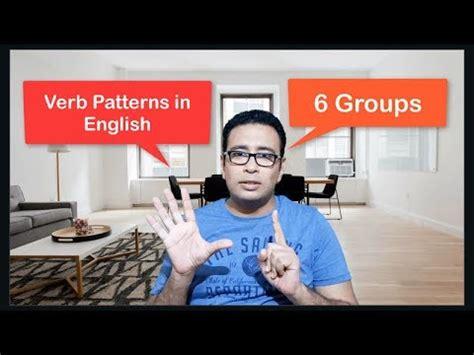 verb pattern youtube شرح verb patterns بالعربى youtube