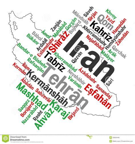 iran map  cities royalty  stock image image