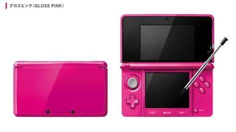 new 3ds xl colors nintendo info june 2015
