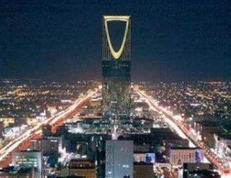 Mofa Saudi by Saudi Visa Invitation Letter Saudi Mofa Government Invite