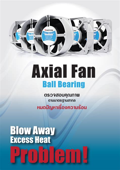 axial fan catalogue catalog axial fan ดาวน โหลด