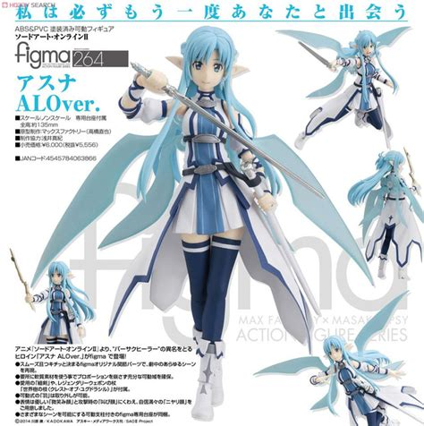 Figma Sao Asuna Kws 1 crunchyroll max factory releases figma quot asuna alo ver quot