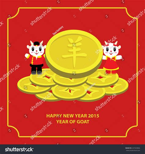 new year goat symbolism new year 2015 text meaning stock vector 247343866