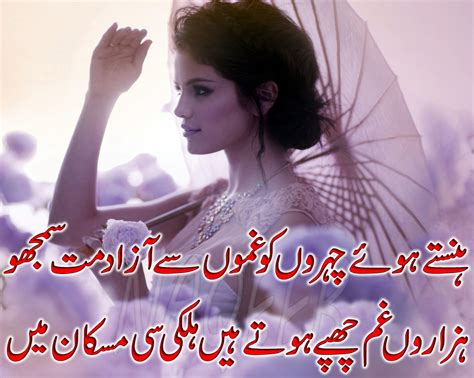 wallpaper girl urdu love poetry for girlfriend best urdu poetry images and